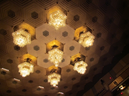 Lights at the Kennedy Center