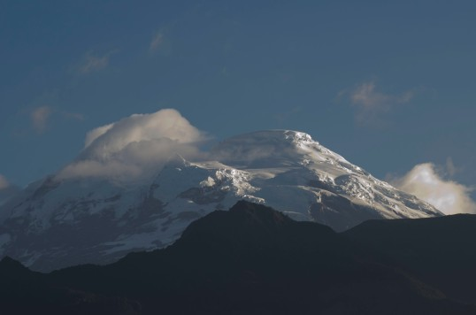 Close up of Antisana before the clouds take over.
